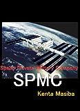 SPMC(宇宙民間軍事会社)