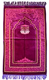 Prayer Rug Made in Turkey with Fine Soft Velvet Superior Quality Purple