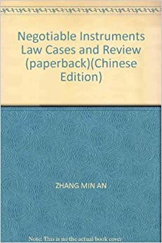 negotiable instruments law reviewer The terms and definitions are from the law book, problems & materials on payment law by whaley & mcjohn 9th addition the course is an upper lev.