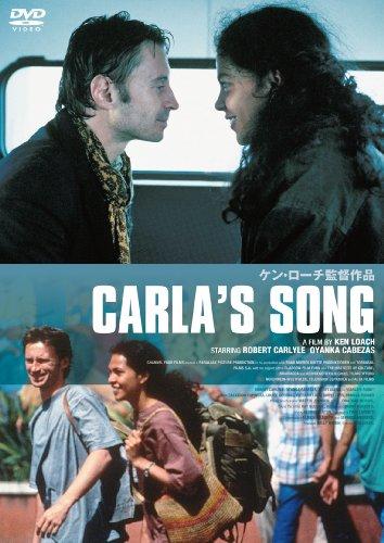 カルラの歌