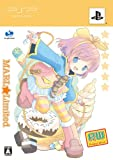 echange, troc PW: Project Witch [Marl Limited Edition][Import Japonais]