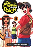 Azumanga Daioh 4 : The Manga (Azumanga Daioh (GraphicNove...