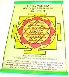 Yapree Handmade Sri Yantra Meditation Poster : 18\