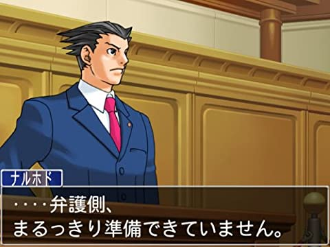 逆転裁判4(限定版)