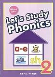 Let's Study Phonics Book 2