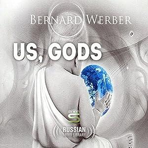Us, Gods [Russian Edition] Audiobook