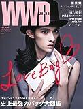 WWD for Japan (ウィメンズ・ウェア・デイリー・フォー・ジャパン) 2013春号 2013年 04月号 [雑誌]