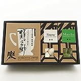 前田珈琲 焼き菓子 ギフト ドリップコーヒー スノーボールクッキー 詰め合わせ  Cセット