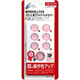 Circle Pad Cover - Nintendo (3DS LL/3DS) Pink Accessory Japan Inport
