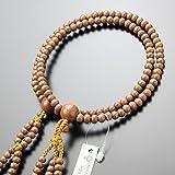 念珠ドットコム 日蓮宗 数珠 女性用 8寸 正梅 梵天房 京念珠 念誦 102660002 数珠袋プレゼント!