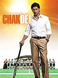 Ein unschlagbares Team - Chak De! India