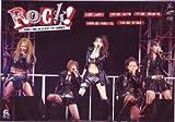 ハロ☆プロ オンステージ!2007『Rockですよ!』