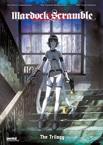 マルドゥック・スクランブル / MARDOCK SCRAMBLE TRILOGY (北米版)