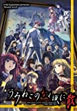 Umineko No Naku Koro Ni Chiru Twilight of the golden witch[5th to 8th episode]