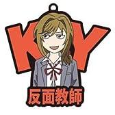 月刊少女野崎くん ネタラバ 反面教師 瀬尾結月