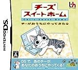 echange, troc Chi's Sweet Home: Chi ga Ouchi ni Yatte Kita! [Import Japonais]