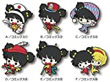 Asari-chan TINY rubber strap BOX commodity 1BOX = 6 pieces, all six