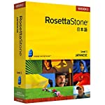 Rosetta Stone V3: Japanese Level 1 [OLD VERSION]