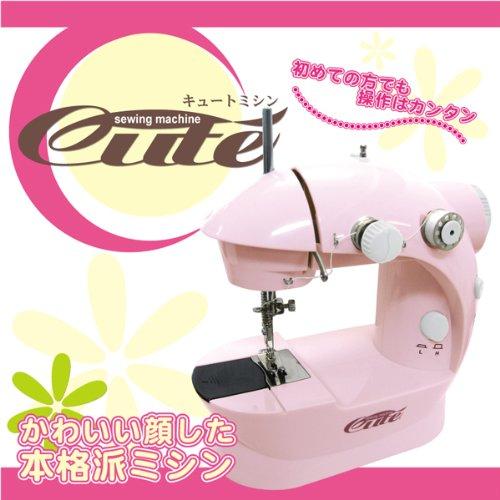 Najśliczniejsze maszyny do szycia (z Japonii) / Cutest sewing machines (from Japan)