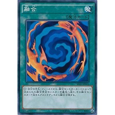 遊戯王カード SD27-JP022 融合(ノーマル)遊戯王アーク・ファイブ [−HERO's STRIKE−]