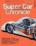 Super Car Chronicle Part 3 レーシングカーのテクノロジー (Motor Fan illustrated別冊) (ムック) (モーターファン別冊 Super Car Chronicle Part)