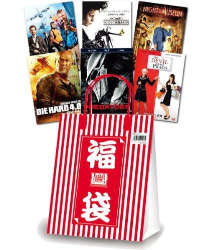 【定価10,000円相当 福袋】FOX福袋 梅セット[初回生産限定](新品) [DVD]