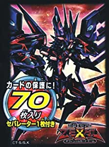 Yu-Gi-Oh! Zexal OCG Duelist Card Protector [Number C107: Neo Galaxy-Eyes Tachyon Dragon]