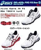 アシックス(asics) ゲルエース プロ FG BOA ゴルフスパイク TGN916 ホワイト/レッド ランキングお取り寄せ