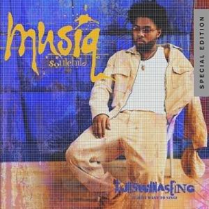 Musiq Soulchild - Aijuswanaseing [Bonus Tracks] [Us Import] - Zortam Music