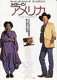 yti 196 洋画映画チラシ「メイド・イン・アメリカ 」ウーピー・ゴールドバーク