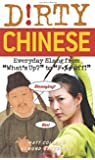 """Dirty Chinese: Everyday Slang from """"What's Up?"""" to """"F*%# Off!"""""""