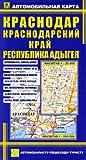 Karta avtomobilnaya: Krasnodar. Krasnodarskiy kray. Adygeya