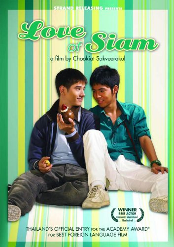 Love of Siam (English Subtitled)