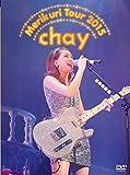 chayメリクリツアー2015~みんなのことが好きで好きで好きすぎるから~(初回限定盤) [DVD]