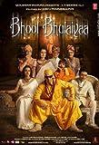 Bhool Bhulaiyaa (English subtitled) - Comedy DVD, Funny Videos