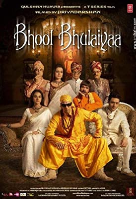 Bhool Bhulaiyaa (English subtitled)