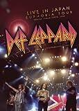 Def Leppard - Live In Japan - Euphoria Tour