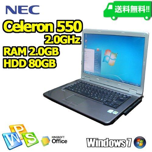 2014中身の見える福袋 おまけ付き NEC PC-VY20MEZ75 2.0GB/80GB/DVD-ROM/7