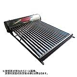 自然循環式太陽熱温水器サイフォン12R(110リットル)