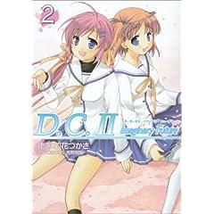 D.C.II Imaginary Future (2) (�d���R�~�b�N�X)