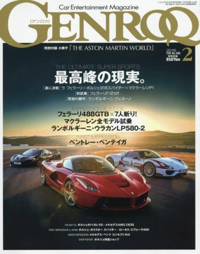 GENROQ(ゲンロク) 2016年 02 月号 [雑誌]