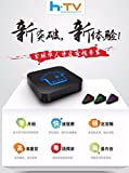 2016 HTV-3 IPTV Standard Edition Compatible with XBMC/KODI WATCH LIVE HK/CN/TW/VIETNAM TV