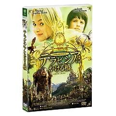 �e���r�V�A�ɂ����鋴 [DVD]