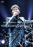 Concert Tour 2015 VOCALIST & SONGS 3 [DVD]