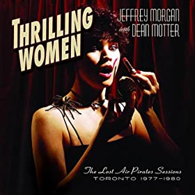 Thrilling Women: The Lost Air Pirates Sessions 1977-1980