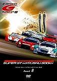 SUPER GT 2009 ROUND8 オートポリス [DVD]