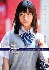 もうすぐ卒業だから…学籍番号021 / ONE DA FULL(ワンダフル) [DVD]