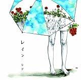 cut-シド