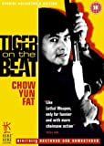 Tiger On The Beat [DVD]