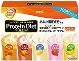 スマートボディプロテインダイエット10P(キャラメル味・ミルクココア味・バニラ味・イチゴミルク味・バナナ味)